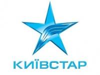 «Киевстар» открыл клуб мобильных приложений App Club