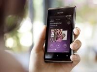 Продажи смартфона Sony Xperia E в Великобритании начнутся в феврале