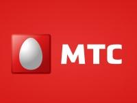 МТС запускает услугу «Супер Интернет»