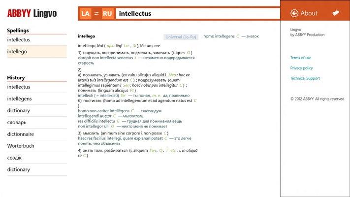 Dictionaries global web site english