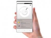 Завтра состоится анонс смартфона ZTE Nubia Z5