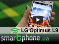 Смотрим и комментируем: Видео обзор смартфона LG Optimus L9