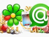 ICQ и Агент дарят бесплатные звонки на новый год