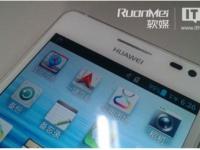 В Сети появились новые фотографии смартфона Huawei Ascend D2 в белом корпусе