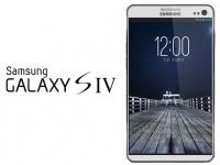 В Сети «засветилось» фото Samsung Galaxy S IV