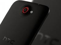 На днях может быть анонсирован смартфон HTC М7
