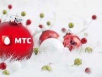 МТС отменила оплату за звонки внутри сети в новогоднюю ночь