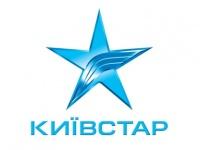 «Киевстар Бизнес» предлагает безлимитный интернет для за 1 гривну в день