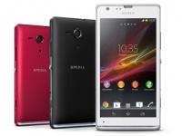 Sony назвала стоимость смартфонов Sony Xperia SP и Xperia L в Европе
