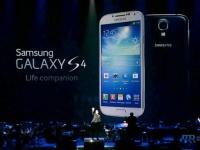 Стало известно, когда Samsung Galaxy SIV получит функцию Samsung Orb