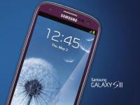 Samsung готовит смартфон Galaxy S III в фиолетовом корпусе