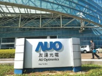 AU Optronics представит 5-дюймовые OLED-дисплеи с разрешением 1080p