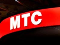 МТС ускоряет мобильный интернет EDGE в шести областях Украины
