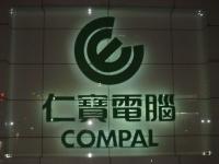 В Compal рассматривают возможность увеличить производство планшетов в шесть раз
