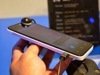ZTE представила смартфон Geek на базе процессора Intel Atom