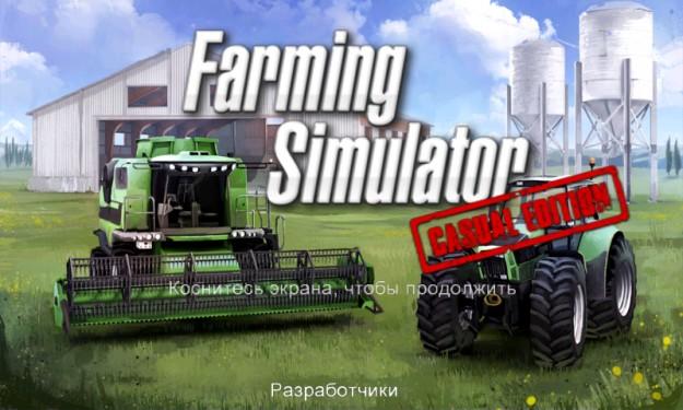 Навигация для тракторов: GPS-навигаторы, системы.