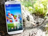 GALAXY S4 стал первым в мире смартфоном, прошедшим сертификацию ТСО