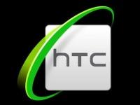 HTC готовит анонс смартфонов Desire 200 и Desire 600