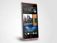 HTC официально представила 4.5-дюймовый смартфон Desire 600 Dual Sim