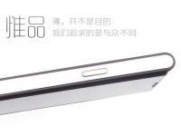 Umeox X5 — самый тонкий смартфон в мире