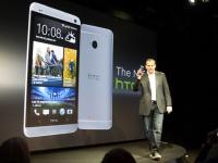HTC готовит смартфон HTC One в синем цвете корпуса