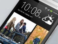 Релиз смартфонов HTC Butterfly S и Desire 600 запланирован на 19 июня