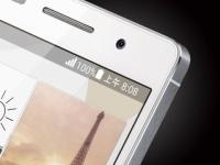Стала известна стоимость смартфона Huawei Ascend P6