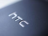 Новое совместное фото флагмана HTC One и неанонсированного One Mini