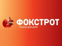 Cмарт-шоу от «Фокстрот» пройдет в Севастополе и Ялте