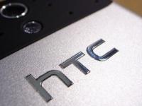 Неанонсированный HTC Desire 200