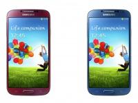 Samsung анонсировала новые цвета для Galaxy S4