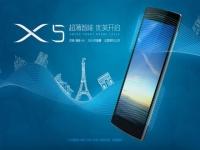 Umeox X5 толщиной 5.6 мм будет представлен в конце года