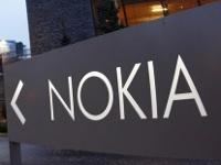 Стали известны дата релиза и стоимость камерофона Nokia Lumia 1020