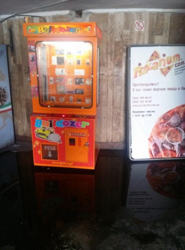 Игровой автомат алладин как выиграть Игровой автомат гном играть бесплатно