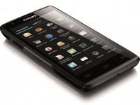 Philips представила 4.3-дюймовый смартфон Xenium W6500