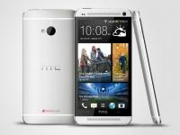 HTC One Dual Sim с поддержкой двух SIM-карт представлен в Украине