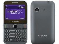 Samsung готовит к анонсу QWERTY-телефон Freeform M