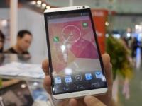 Стали известны новые подробности о смартфоне HTC One Max