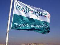 «Лаборатория Касперского» обновила Kaspersky Anti-Virus и Internet Security