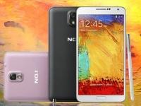 Смартфон No.1 N3 — китайский клон флагмана Samsung Galaxy Note 3