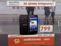 СТОП-кадр! Странная реклама смартфона Alcatel в «Мобилочке»