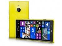 Планшетофон Nokia Lumia 1520 получит ценник в $820