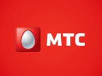 МТС дарит «айпады» любителям мобильных игр