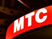МТС вводит тариф «Супер Интернет 3G» за 2 гривны в день