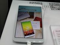 Первый планшет LG презентован в Украине