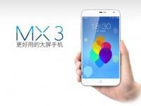 Состоялся анонс смартфона Meizu MX3 в белом