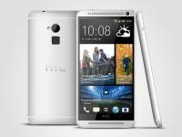 Официальные продажи HTC One Max в Украине стартовали с 7 тыс. гривен