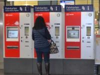 СТОП-кадр! Как выглядят автоматы по продаже билетов на поезда в Германии