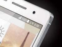 Huawei готовит к анонсу ультратонкий смартфон Ascend P7