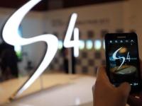 Релиз Samsung Galaxy S4 и S4 mini в версии «Black Edition» состоится в феврале